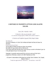 l histoire du prophete ayyoub job alayhi salam