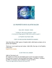 le prophete houd alayhi sal m