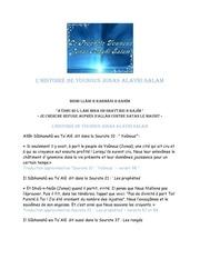 l histoire de younous jonas alayhi salam