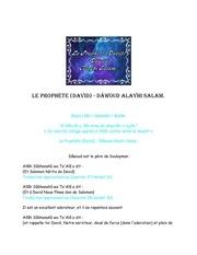 Fichier PDF le prophete dawud