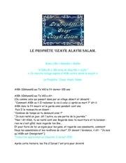 Fichier PDF le prophete ozayr alayhi salam