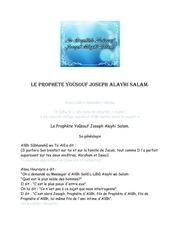 le prophete yousouf joseph alayhi salam