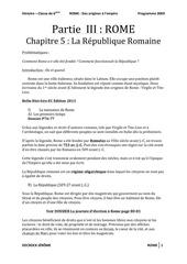 Fichier PDF cours republiqueromaine