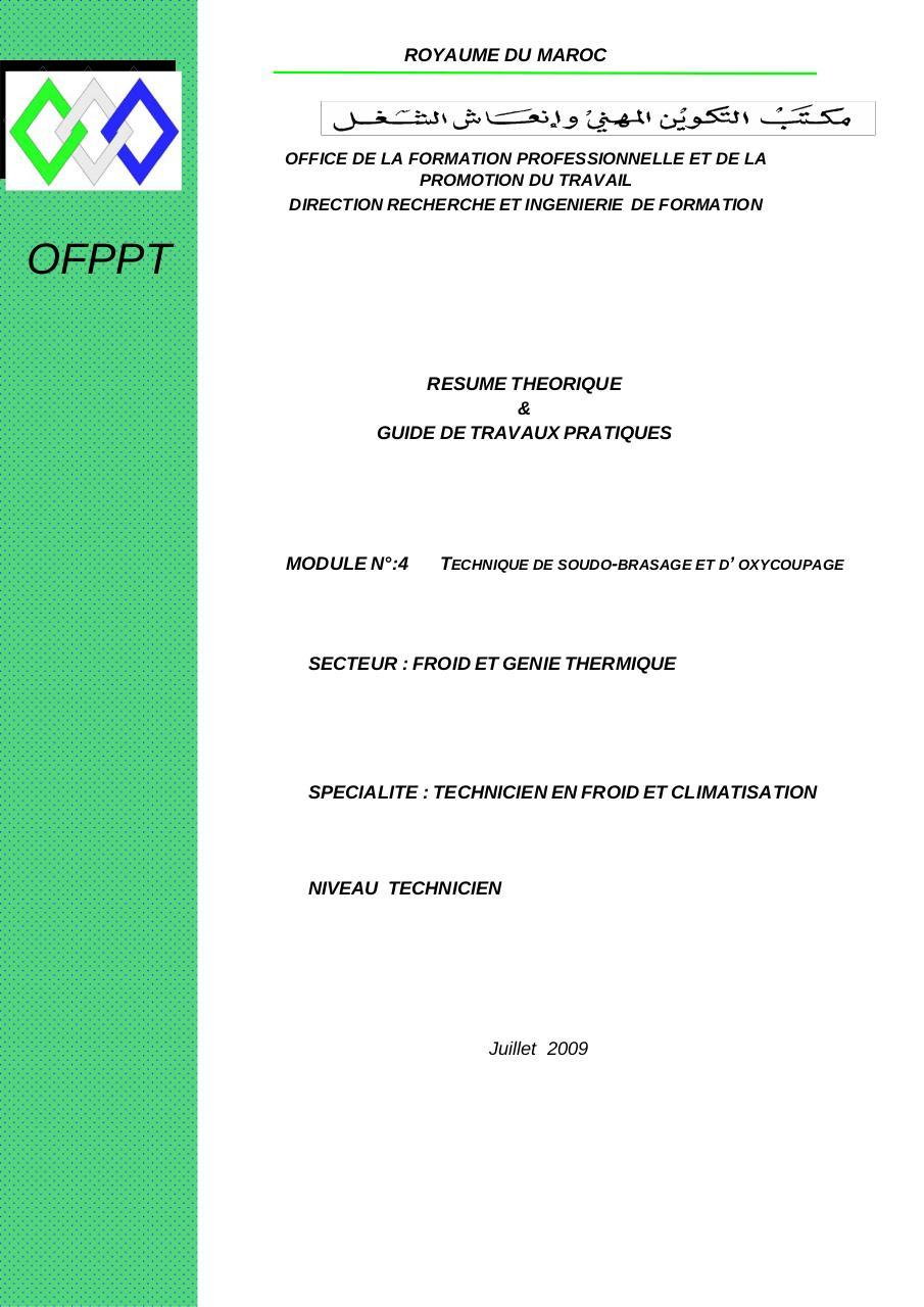 les modules de tfcc