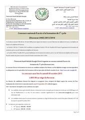 annonce concours doctorat lmd 2013 ukmo juillet 2013