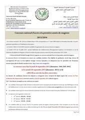 annonce officielle concoursmagister 2013 ukmo