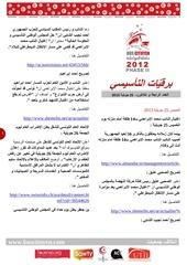 newsletter n 34 va