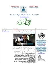 aihr iadh human rights press review 2013 08 09