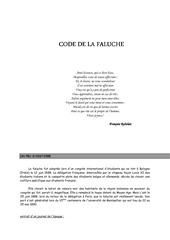 2009 code marseille medecine