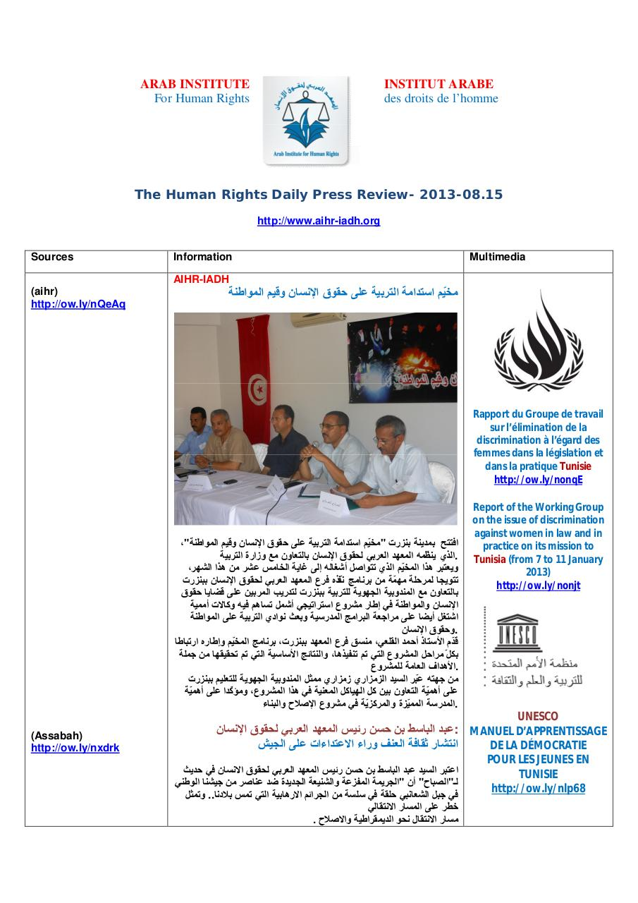 AIHR-IADH-Human rights Press Review- 2013.08.15.pdf - page 1/21