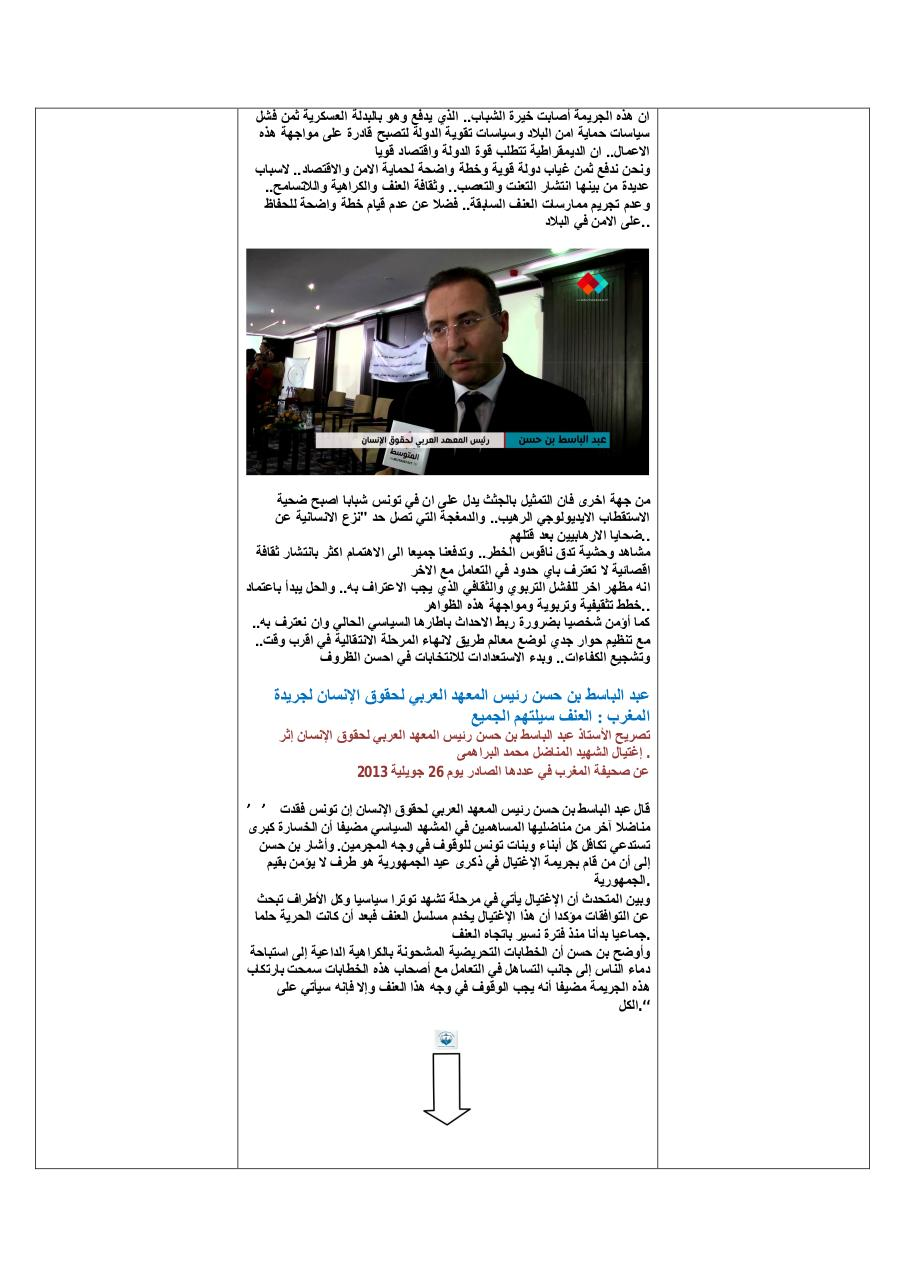 AIHR-IADH-Human rights Press Review- 2013.08.15.pdf - page 2/21