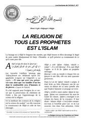 la religion de tous les prophetes