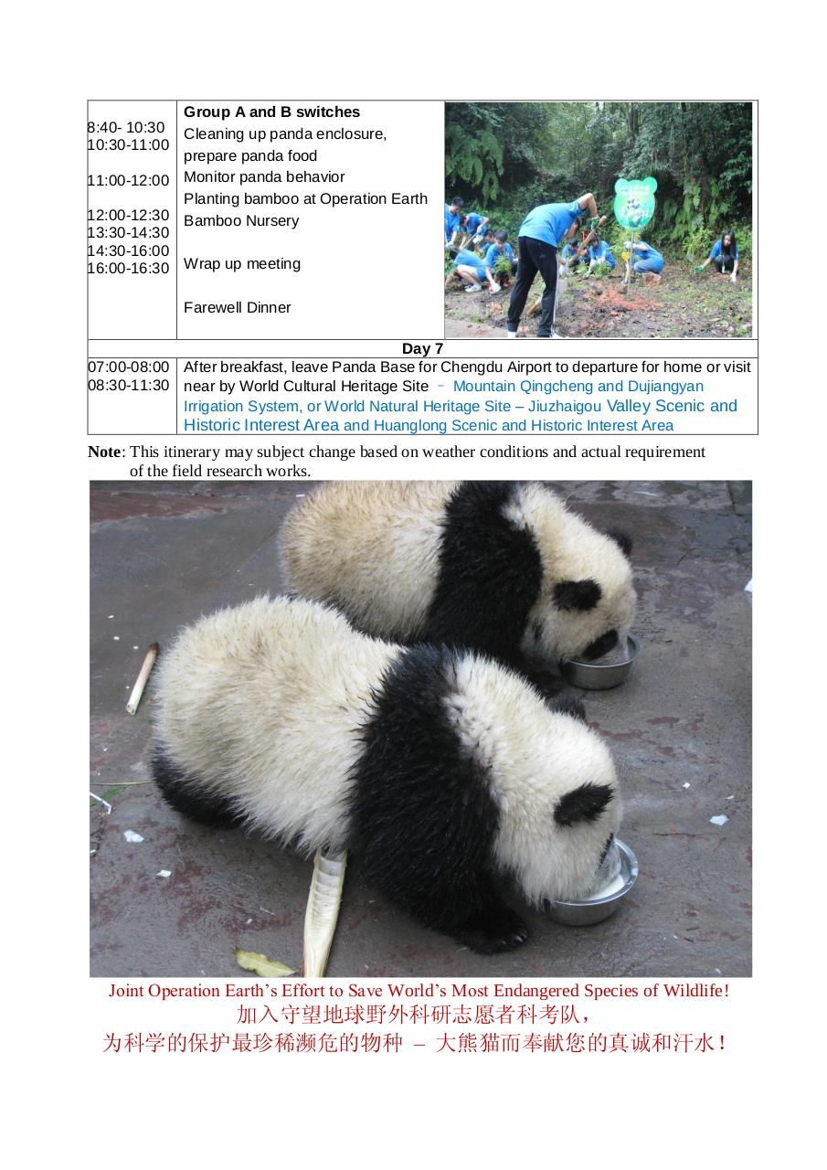 Aperçu du document Agenda for Wilderness Training of Giant Panda.pdf - page 3/3