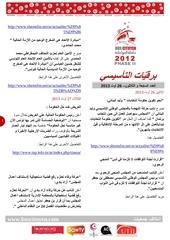 newsletter n 3 7 va