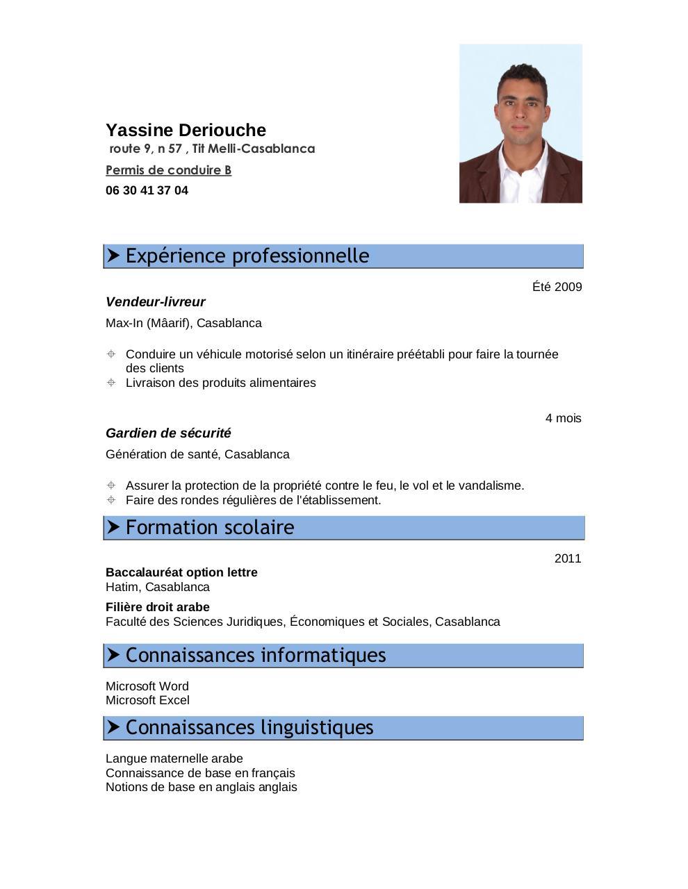 cv pdf par yassinouse