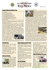 201307keynews