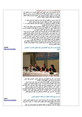 AIHR-IADH-Human rights Press Review- 2013.09.06.pdf - page 2/18