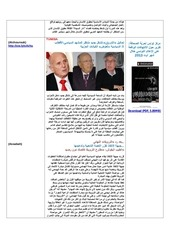 AIHR-IADH-Human rights Press Review- 2013.09.06.pdf - page 3/18