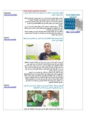 AIHR-IADH-Human rights Press Review- 2013.09.06.pdf - page 5/18