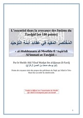 moukhtasar tawhid1