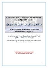 Fichier PDF moukhtasar tawhid1