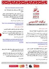 newsletter n 36 va