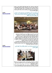 AIHR-IADH-Human rights Press Review- 2013.09.11.pdf - page 2/22