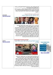 AIHR-IADH-Human rights Press Review- 2013.09.11.pdf - page 4/22