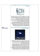 AIHR-IADH-Human rights Press Review- 2013.09.11.pdf - page 5/22