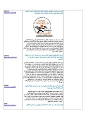 AIHR-IADH-Human rights Press Review- 2013.09.11.pdf - page 6/22