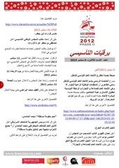 newsletter n 39 va