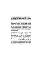 47 SOURATE DE MOHAMED.pdf - page 2/21