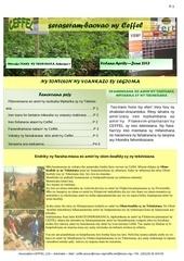 info ceffel 2013 n 4