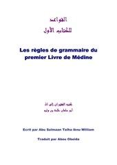 tome1 2 les regles grammaire medine