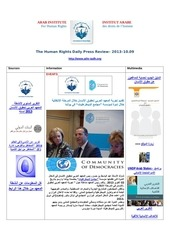 aihr iadh human rights press review 2013 10 09