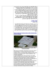 AIHR-IADH-Human rights Press Review- 2013.10.09.pdf - page 6/27