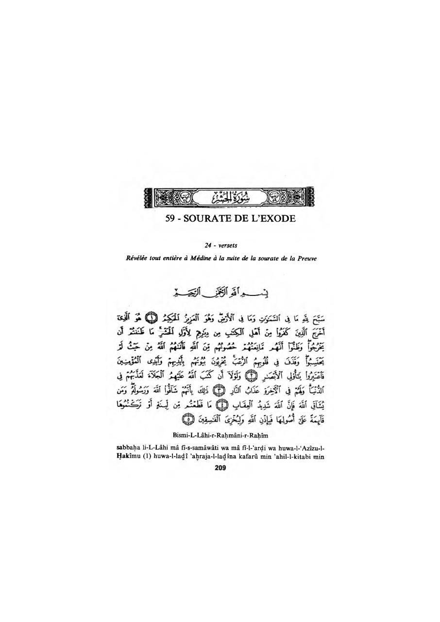 59 SOURATE DE L'EXODE.pdf - page 1/26