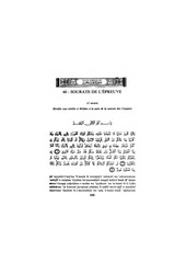 Fichier PDF 60 sourate de l epreuve