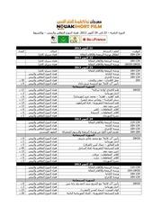 nf 2013 programme ar