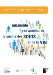 brochure egr rapport mars 2013