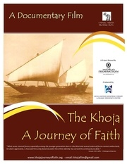 khoja film brochure