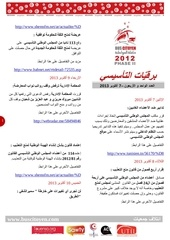 newsletter n 40 va