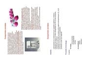 voie orale 1 version imprimable
