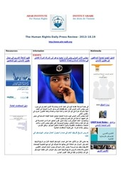 aihr iadh human rights press review 2013 10 19