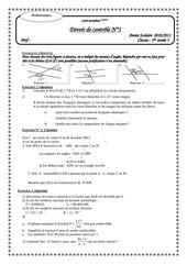 Fichier PDF 1ere s1 dc1 2