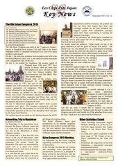 201309keynews
