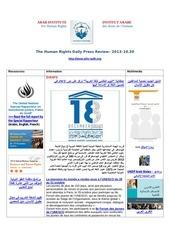 aihr iadh human rights press review 2013 10 30