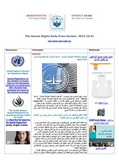 aihr iadh human rights press review 2013 10 31