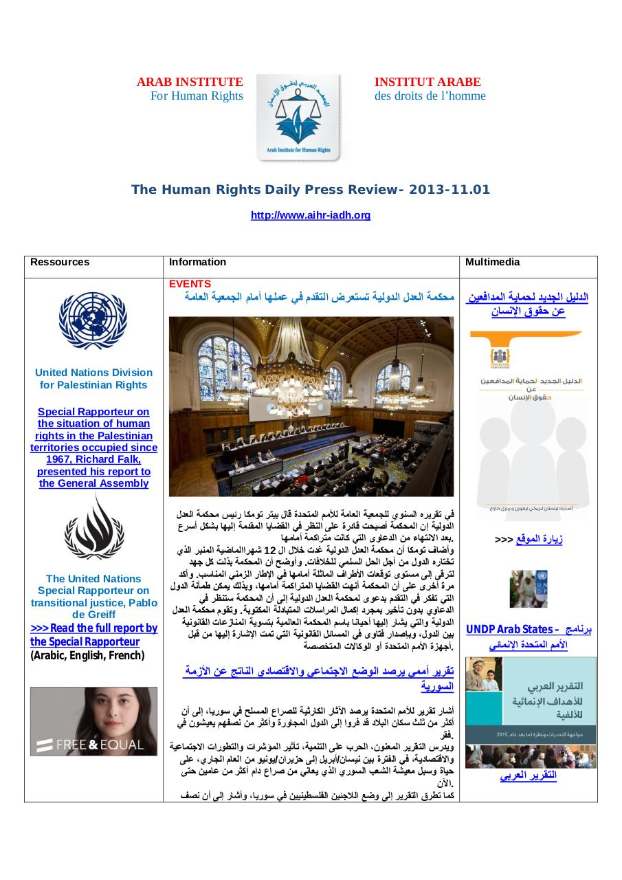 AIHR-IADH-Human rights Press Review- 2013.11.01.pdf - page 1/24