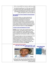 AIHR-IADH-Human rights Press Review- 2013.11.01.pdf - page 4/24